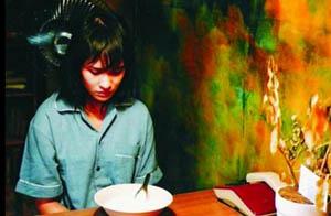 Laila Boonyasak som Buppah Rahtree.