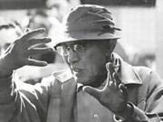 Tomu Uchida (1898-1970)