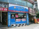 Dette er faktisk en bar (kaldet Hof på koreansk). Men hvorfor hedder den X-mas?? Svaret blæser i vinden...