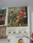 Dette kalenderbillede kunne også købes som postkort, hvilket vi naturligvis gjorde. Det er jo helt fantastisk! Mor er den bedste i verden...?!