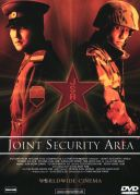 Joint Security Area (Sydkorea, 2000)