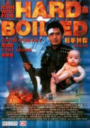 Hard Boiled (Hongkong, 1992)