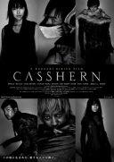 Casshern (Japan, 2004)