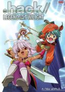 .hack//Legend Of The Twilight: A New World (Vol. 1) (Japan, 2003)