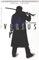 Versus (Japan, 2000)