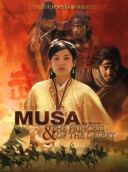 Musa The Warrior (Sydkorea / Kina, 2001)
