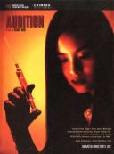 Audition (Japan, 1999)