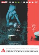 Three... Extremes (Japan, Hongkong, Sydkorea , 2004)