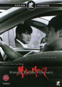 Sympathy For Mr. Vengeance (Sydkorea, 2002)