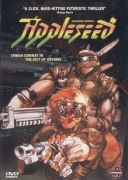 Appleseed (Japan, 1988)