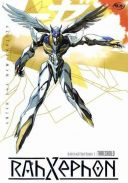 RahXephon: Orchestration 1: Threshold