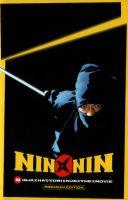 NIN×NIN Ninja Hattori-kun The Movie