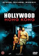 Hollywood Hong Kong (Hongkong, 2001)