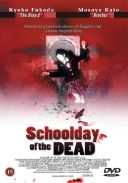 Schoolday Of The Dead