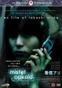Mistet Opkald (Japan, 2003)
