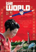 The World (Kina, 2004)