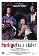 Farlige Forbindelser (Sydkorea, 2003)