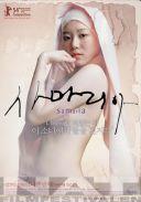 Samaritan Girl (Sydkorea, 2004)