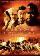 Warriors Of Heaven And Earth (Kina, 2003)