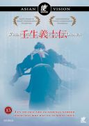 When The Last Sword Is Drawn (Japan, 2003)