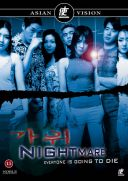 Nightmare (Sydkorea, 2000)