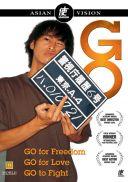GO (Japan, 2001)