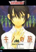 Kino's Journey l: Den Stilfærdige Eventyrer (Japan, 2003)