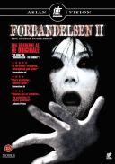 Forbandelsen ll: The Grudge Fortsætter (Japan, 2003)
