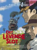 Det Levende Slot (Japan, 2004)