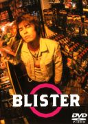 Blister (Japan, 2000)