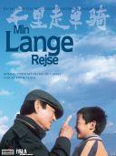 Min Lange Rejse (Hongkong, Kina, Japan, 2005)