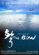 The Bow (Sydkorea, 2005)