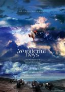 Wonderful Days (Sydkorea, 2003)