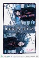 Hana & Alice (Japan, 2004)