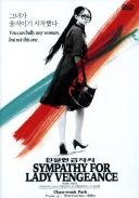 Sympathy For Lady Vengeance (Sydkorea, 2005)