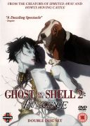 Ghost In The Shell 2: Innocence (Japan, 2004)